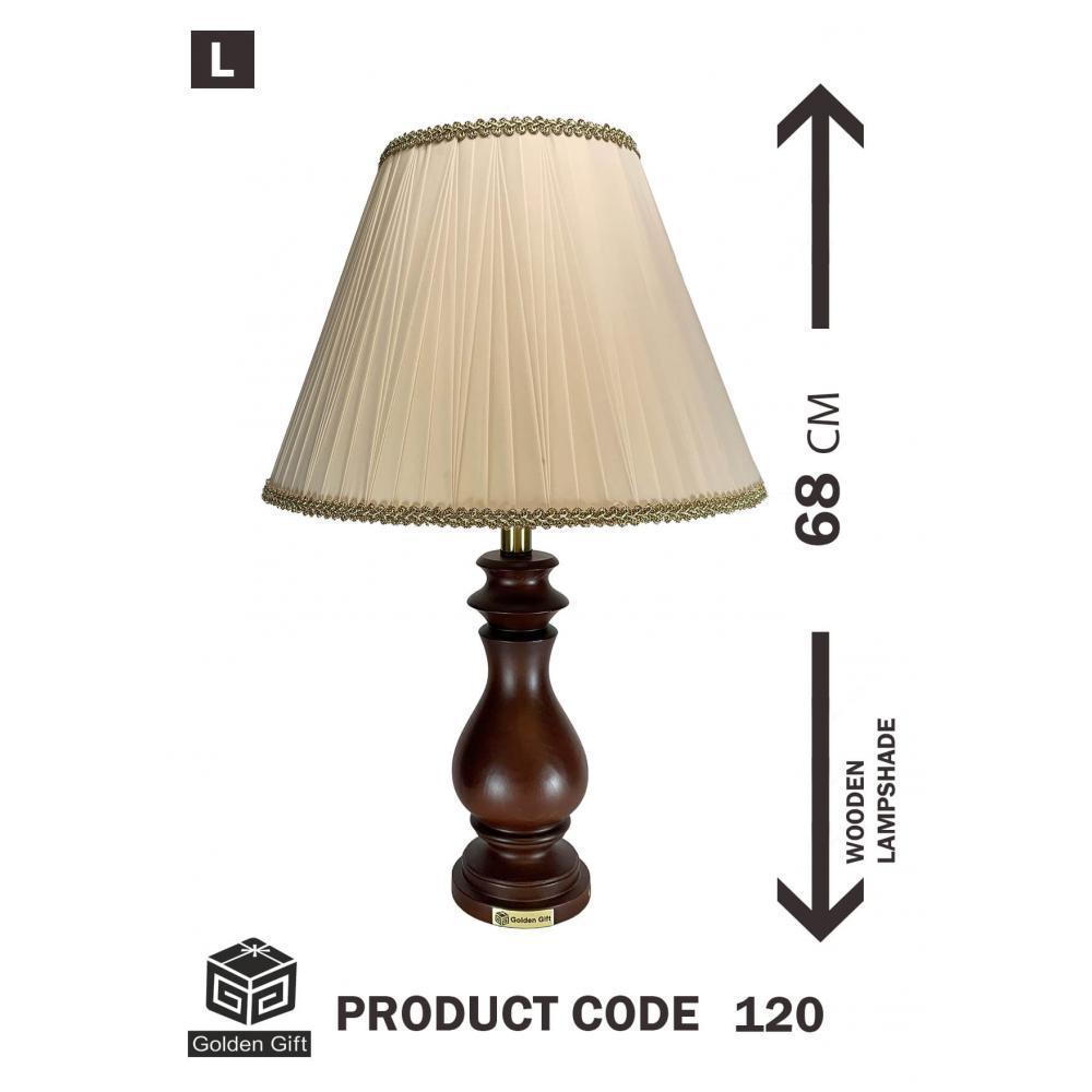 آباژور چوبی 120